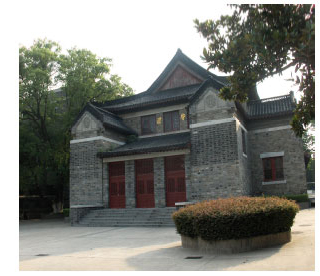 Jinling Girls' College, nanjing University
